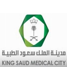 مدينة الملك سعود