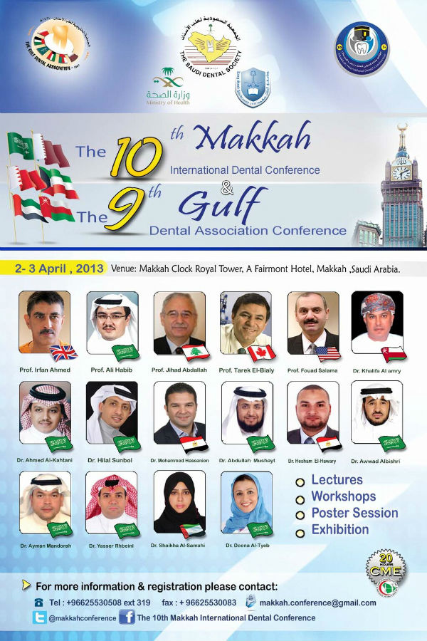 The10th Makkah int'l Dental conference & 9th Conference of the Gulf Dental Association