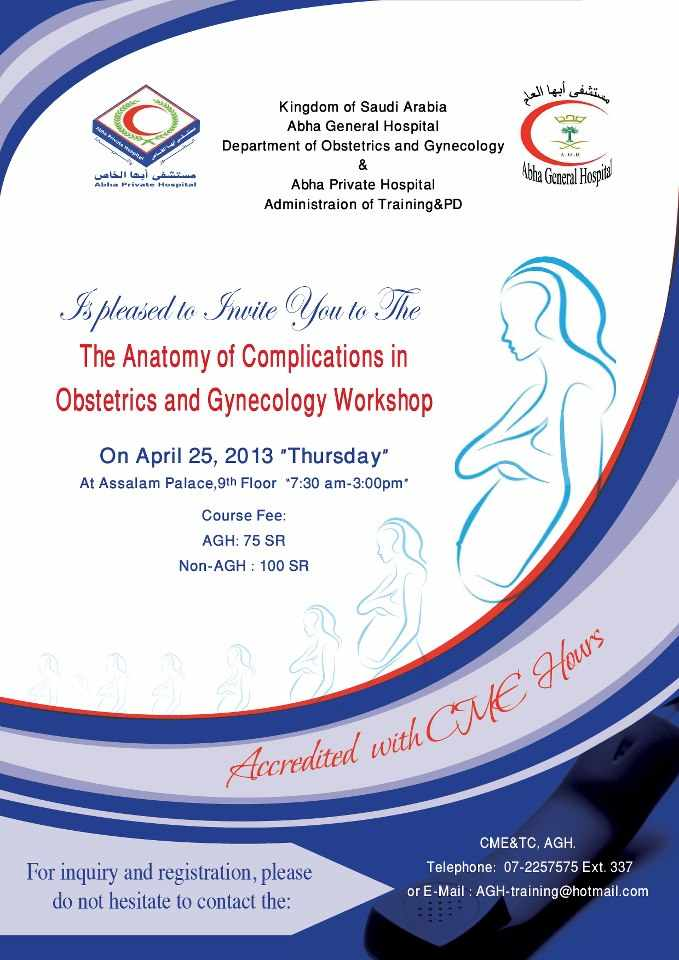 anatomy of complication in ObsGyne Workshop